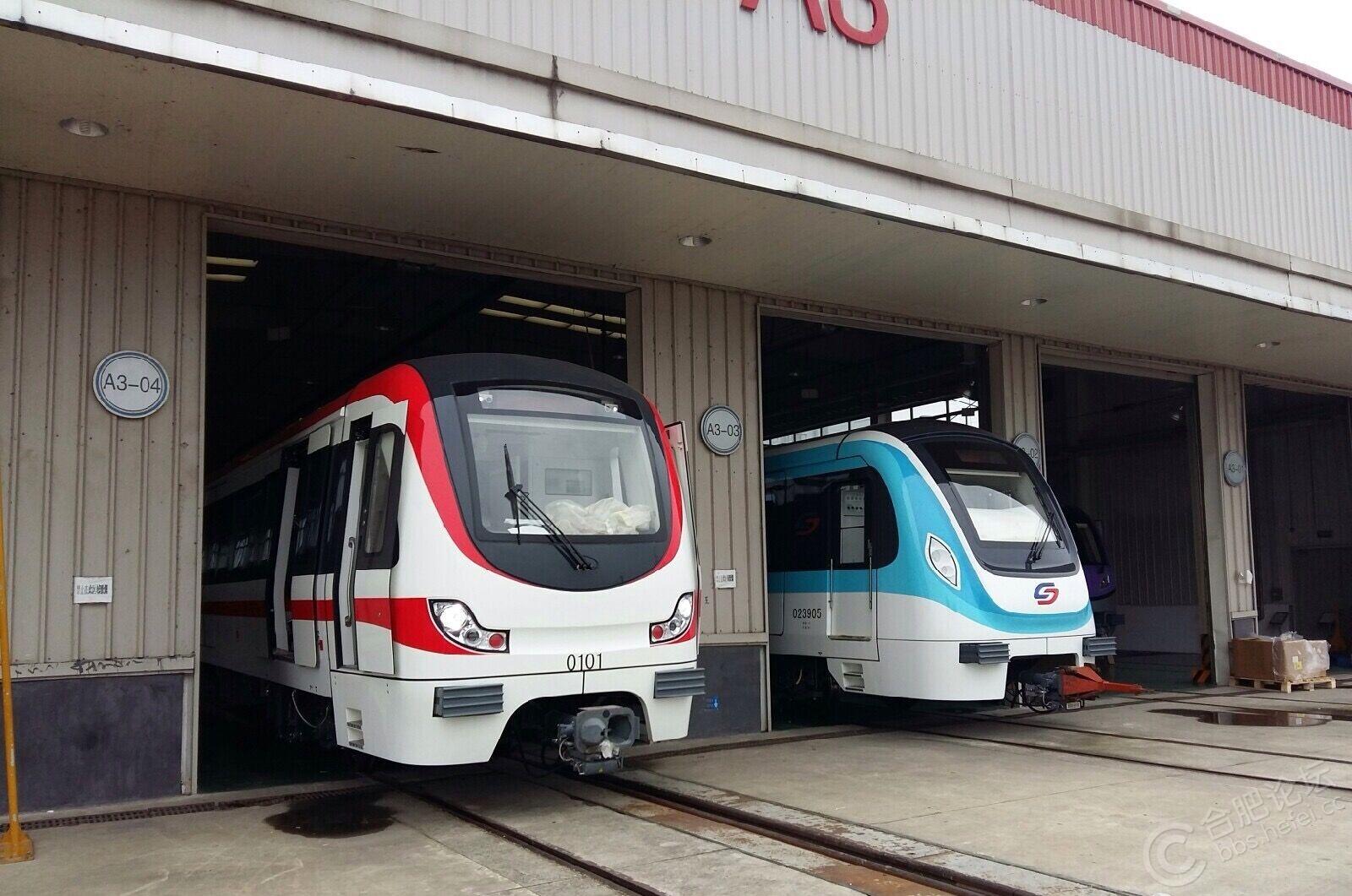 地铁图片大全大图 深圳地铁图片大全大图素材地铁