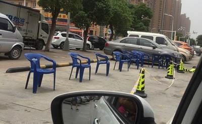 【曝光】好好的公共停车位,就这样被占了!