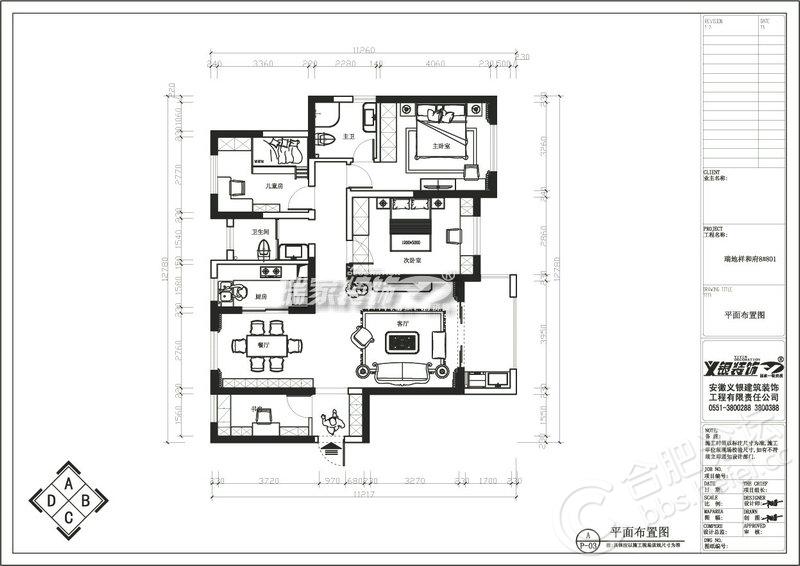 瑞地祥和府8号楼01户型设计