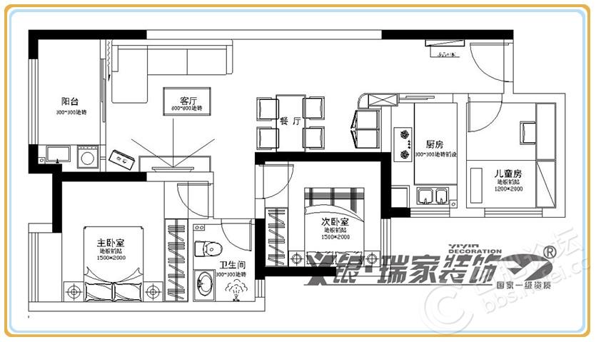 瑶海万达4#703室,87平米-Mode2_副本.jpg