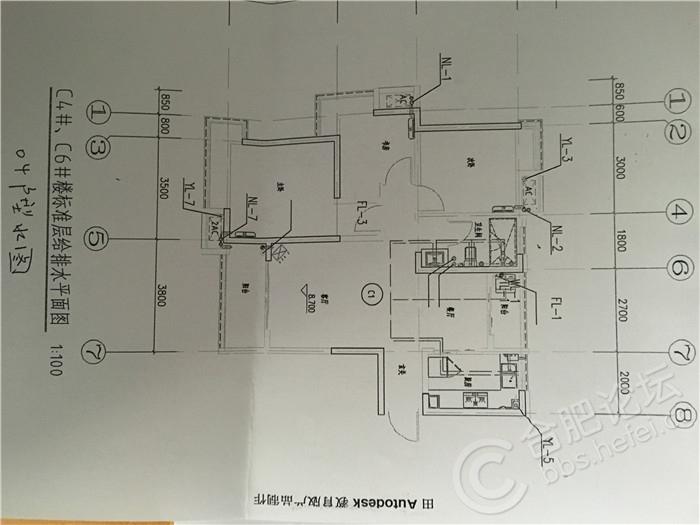 办公室室内装修图纸