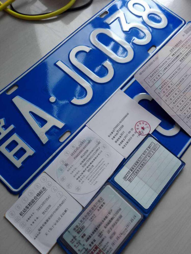 哪里卖汽车年检标志手续的?