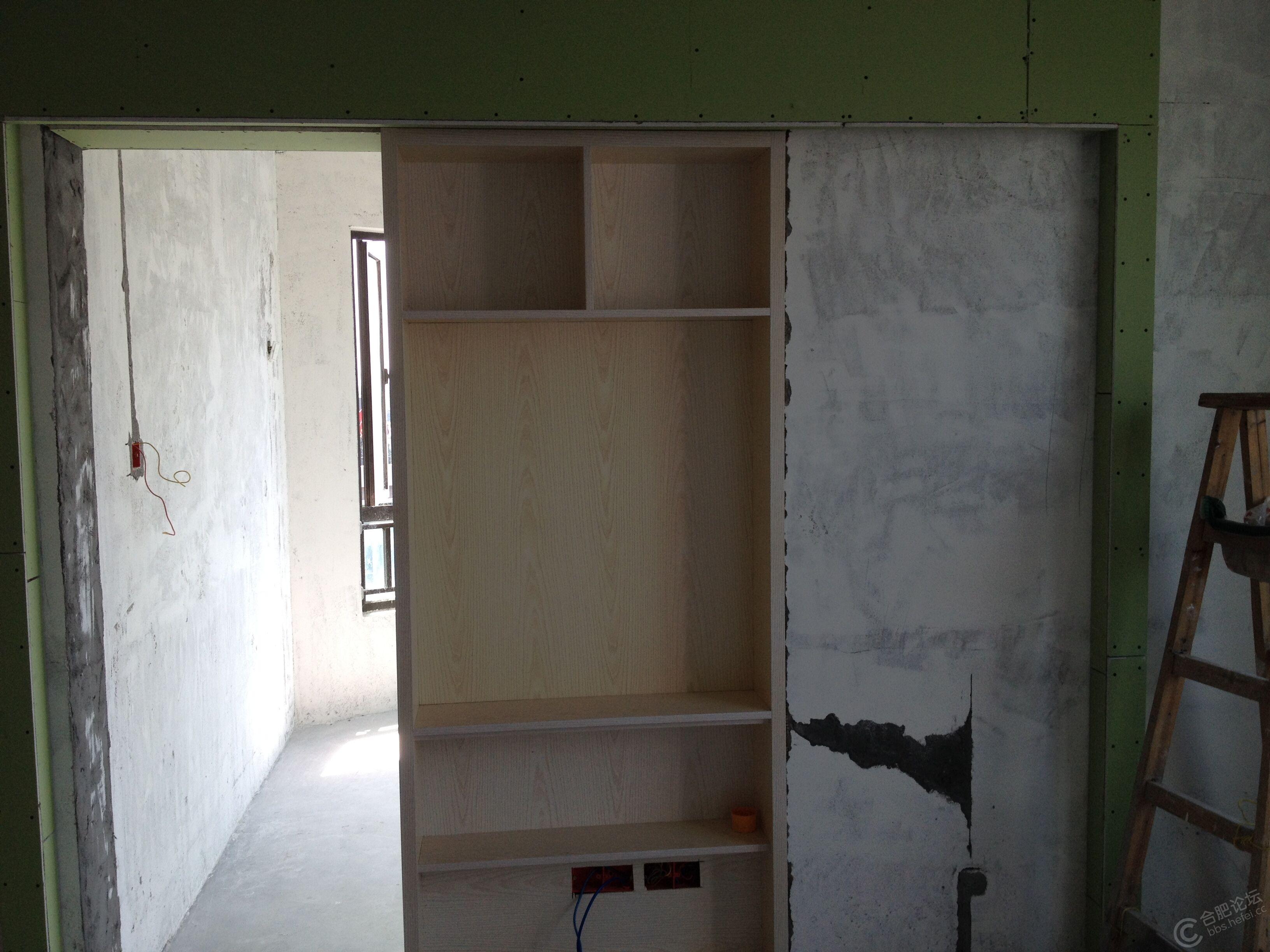 墙柜制作图解过程