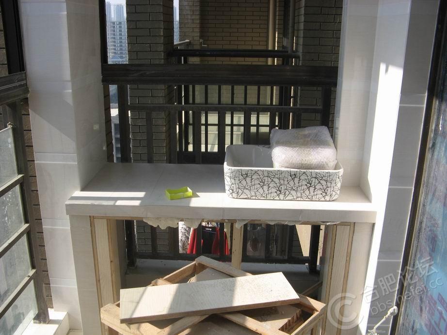 阳台2.jpg