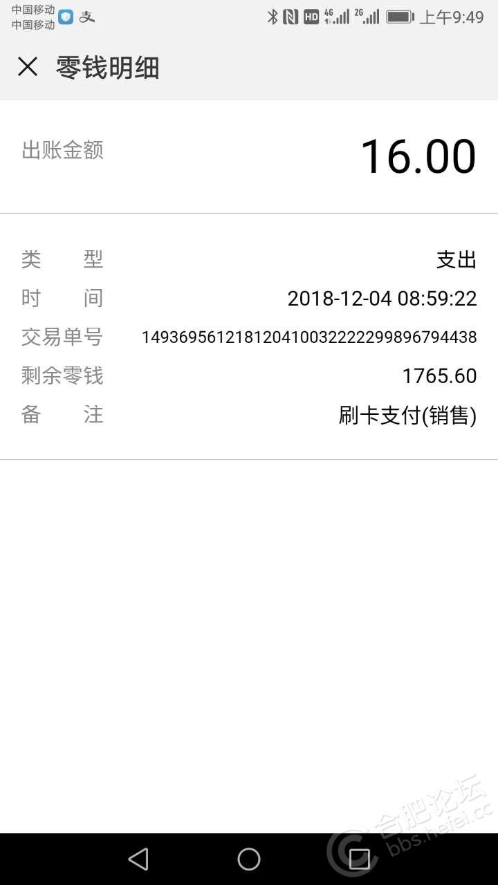 20181204_3504807_1543888268532.jpg