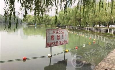 【担心】天鹅湖水位好高,湖水会漫出来吗?