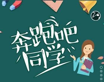新华公学暑期探究体验营