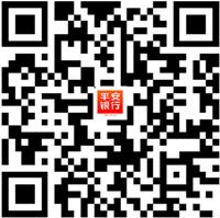 平安办信用卡二维码.png