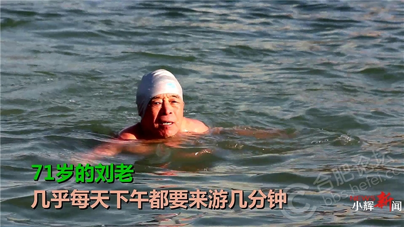 天鹅湖冬泳[00-00-37][20180113-014745413].jpg