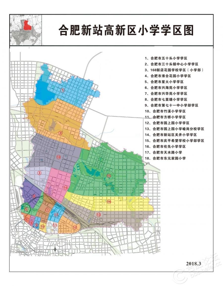 2018合肥新站高新区小学学区图.jpg