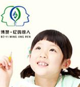 提高孩子记忆力 淘课团招募【广告】
