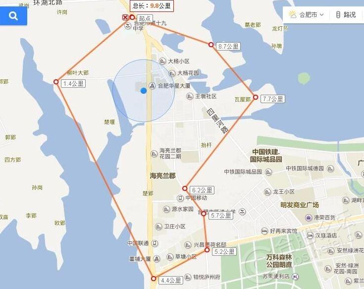 大杨学区.jpg