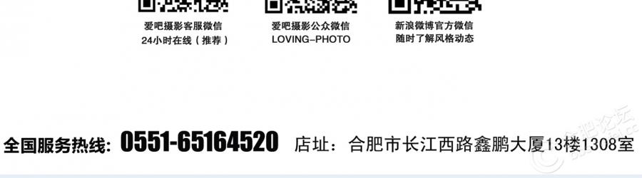 件-3月海报广告_24.jpg