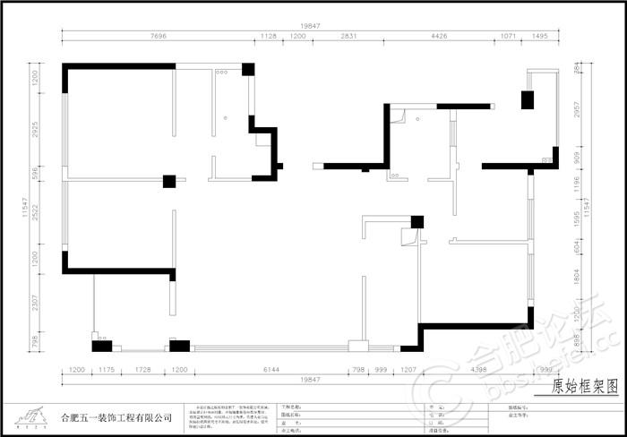 玫瑰园205原始框架图.jpg