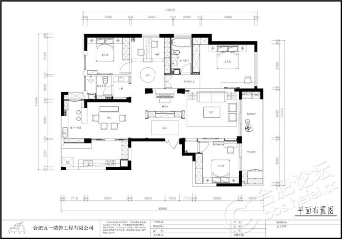玫瑰园 4号楼189户型 宋海涛---平面布置图.jpg