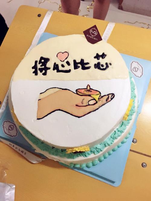 蛋糕_副本.jpg