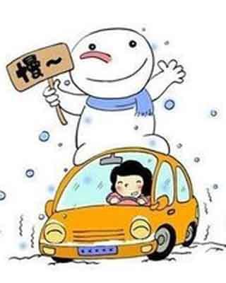 带孩子开车上高速要注意6点