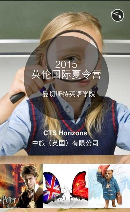 QQ图片20150521151904_副本.jpg