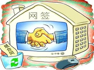 安徽租赁合同将实行网签
