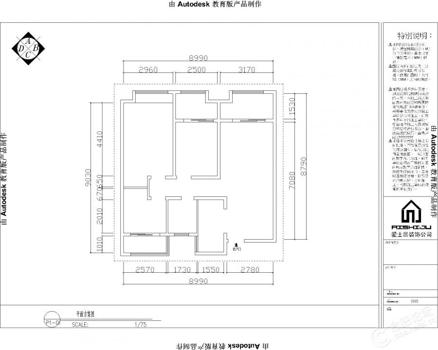 【爱士居装饰】花山堡墅108平北欧美格装修效果图/户型图