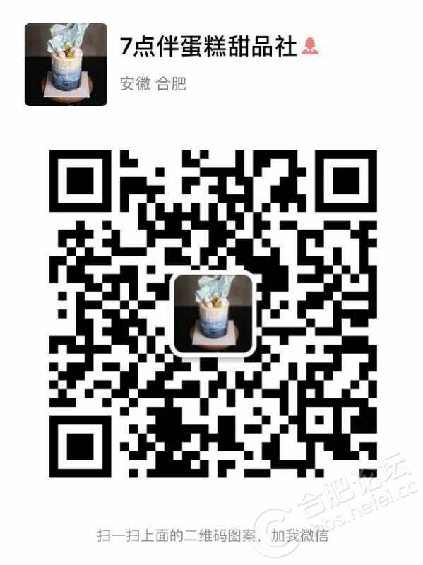 微信图片_20171215090746.jpg