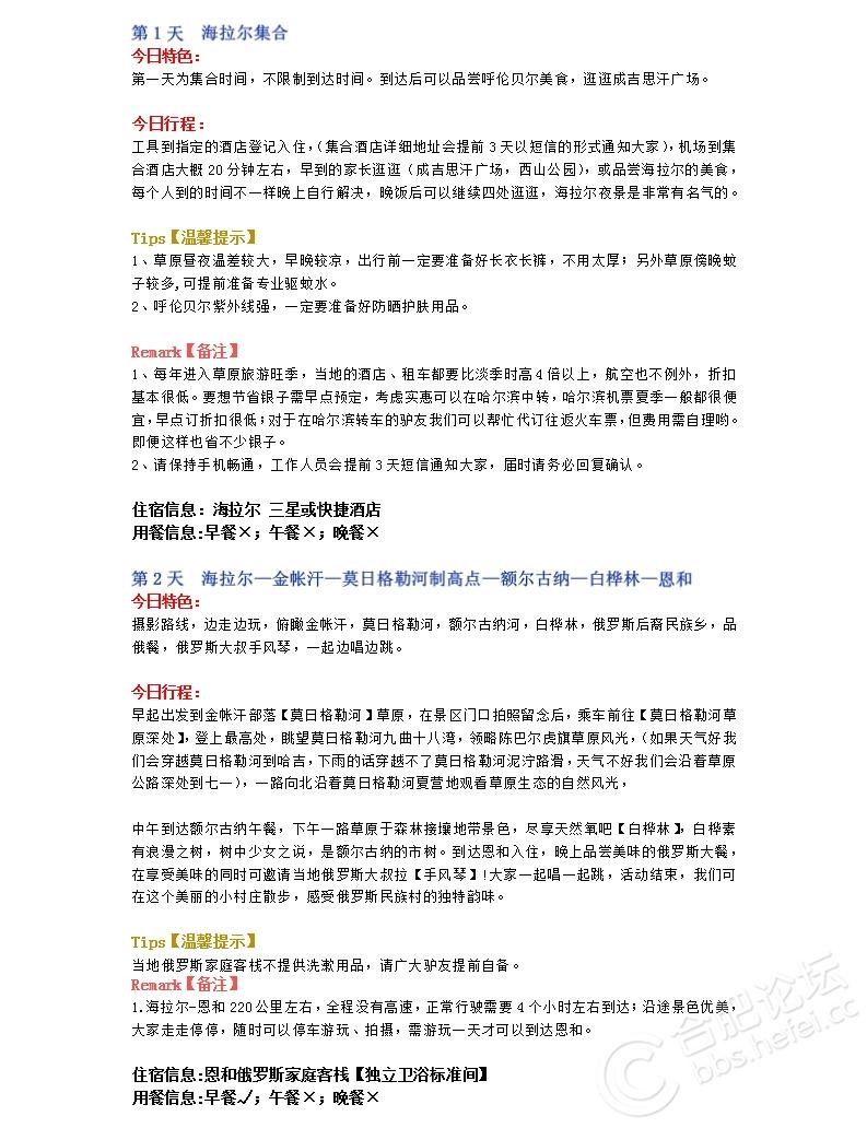 微博图片3.jpg