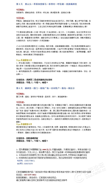 微博图片5.jpg