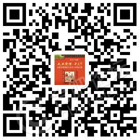 文王老丈节.png