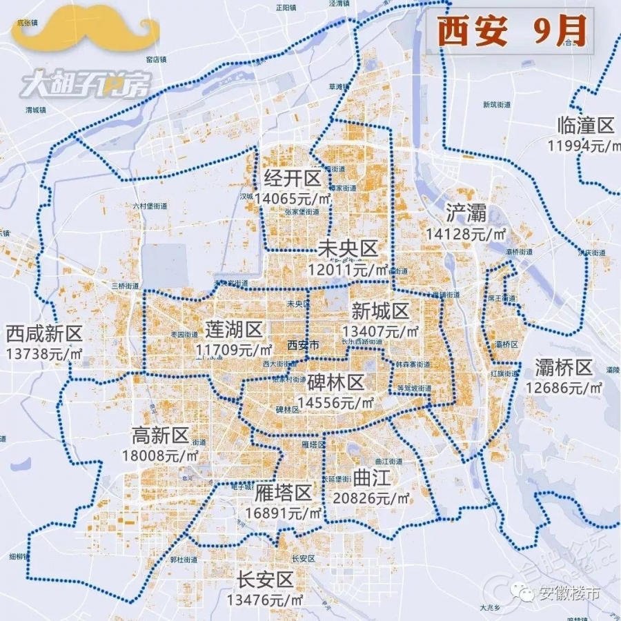 全国热点城市最新房价地图曝光!合肥排在