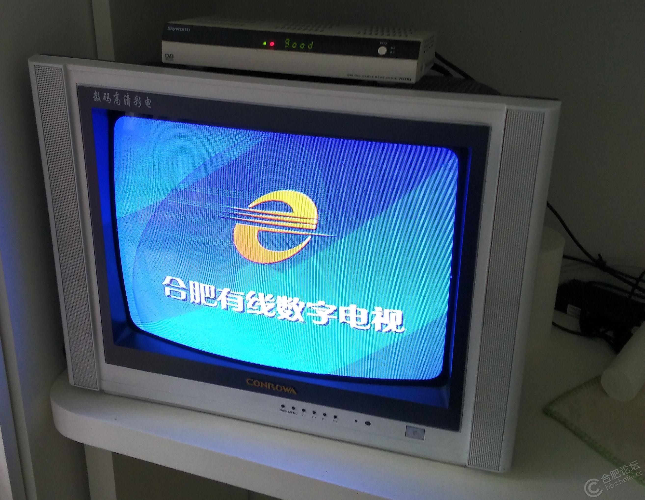 高路华17吋彩色crt电视