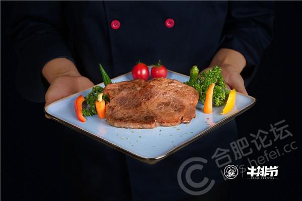 牛排大厨.jpg