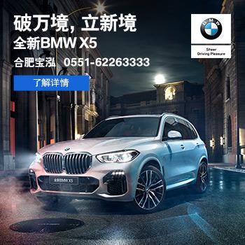 脱单就靠它丨双十二BMW 1系三厢运动轿车13.5万元起【广告】
