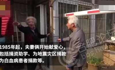 【感动】合肥老夫妻为贫困生捐款助学30多年