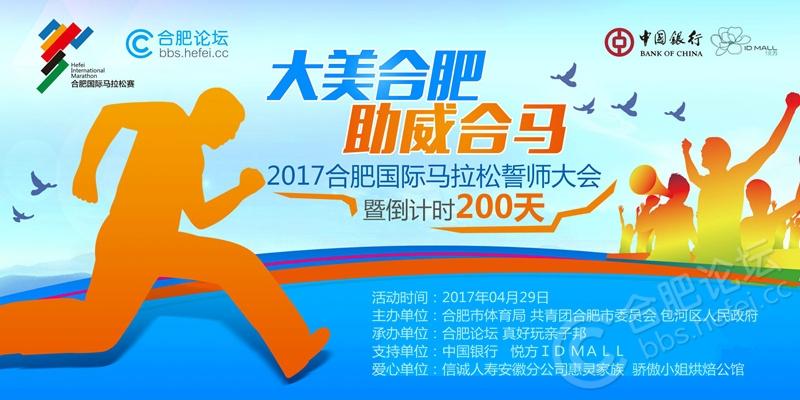 马拉松预跑活动800.jpg