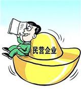 皖民企外贸贡献率74%