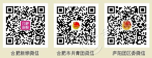 QQ截图20170301094648.jpg