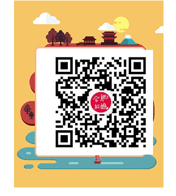 QQ图片20170704102410.png