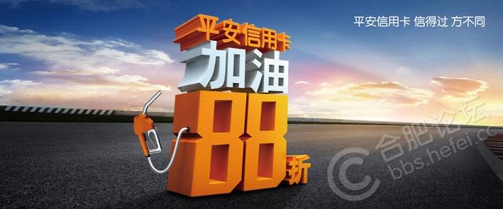 XYK-JIAYOU-QUANGUO900x375-1.jpg