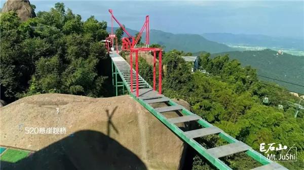 悬崖跳桥.jpg