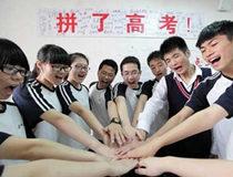 安徽44.34万考生明日高考