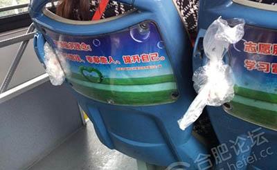 【吐槽】垃圾袋就塞在公交座椅上,真是没素质