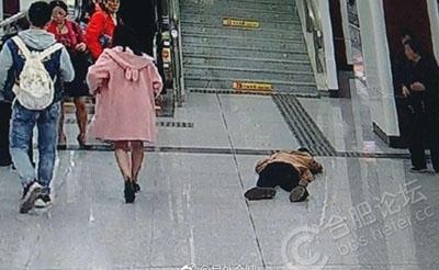 【点赞】乘客突然晕倒 辅警一杯糖水救醒