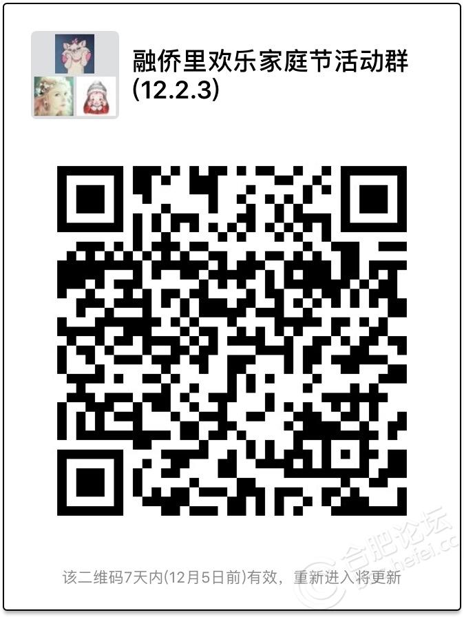 微信图片_20171128173045.jpg