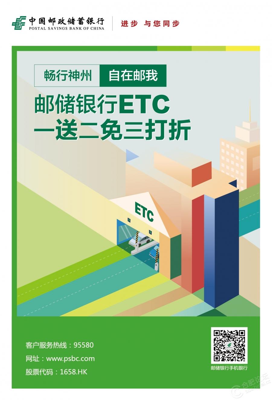 ETC海报57x84cm定稿-提交-01.jpg