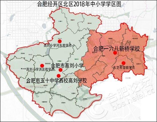 3 合经区北区2018学区图.jpg