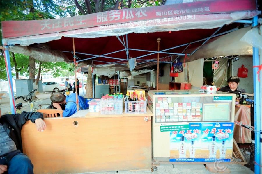 10圣贵烟酒食品店.jpg