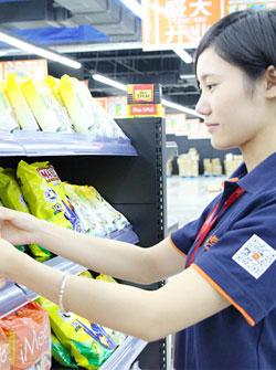 【汇银乐虎】全球家进口商品体验中心来沙龙国际啦<