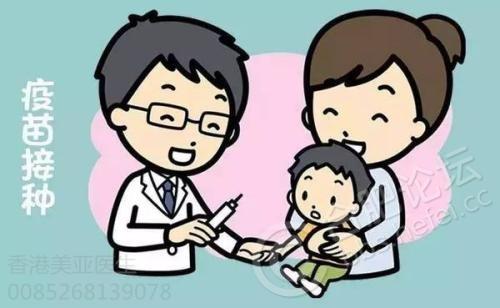 疫苗图 号码.jpg