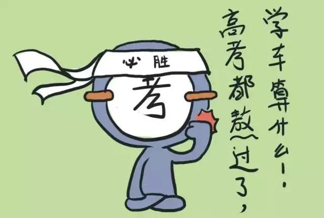 QQ图片20180613154051_副本.jpg