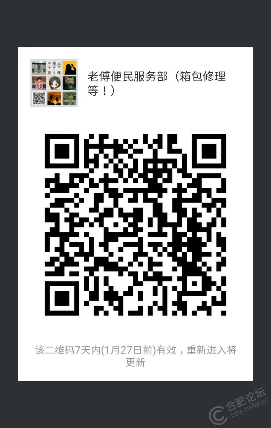 微信图片_20180120135835.jpg